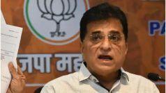 बीजेपी नेता किरीट सोमैया का बड़ा आरोप- महाराष्ट्र के परिवहन मंत्रालय में हुआ 500 करोड़ का घोटाला, CBI जांच की मांग