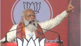 West Bengal Polls: PM मोदी का ममता बनर्जी पर हमला, 'बंगाल में गवर्नेंस के नाम पर दीदी ने किया बड़ा गड़बड़झाला'