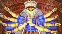 Durga Ashtami 2021 Wishes: दुर्गा अष्टमी के दिन रिश्तेदारों को भेजें ये खास संदेश, भक्तिमय बन जाएगा माहौल