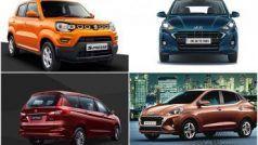 Budget CNG Cars Offer: इन धांसू CNG कारों पर मिल रहा बंपर डिस्काउंट, मारुति और हुंडई ने जारी की लिस्ट