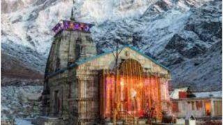 Char Dham Yatra Guidelines: कल से शुरू हो रही है चारधाम यात्रा, दर्शन के लिए जरूरी है रजिस्ट्रेशन और ई-पास, जानिए डिटेल्स
