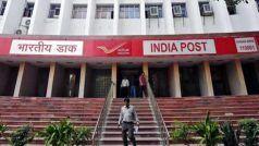 Post Office Joint Account: डाकघर संयुक्त खाता खोलें और प्रति माह 4, 950 रुपये कमाएं, जानिए- पूरा डिटेल्स