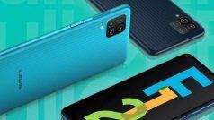 Samsung Galaxy F12 Sale: सैमसंग के 49 मेगापिक्सल वाले इस स्मार्टफोन की आज पहले सेल, जानें दाम और खासियत