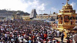 Tirupati Balaji Temple Temporarily Suspends Sarva Darshan Tokens From April 12