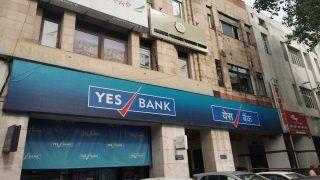 Yes Bank Fraud Case: यस बैंक फ्राड केस में सीबीआई ने अवंता रियलिटी, गौतम थापर के खिलाफ दर्ज किया मामला