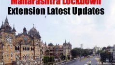 Maharashtra Lockdown Extends 1 June 2021: महाराष्ट्र में 1 जून तक बढ़ा लॉकडाउन, एंट्री के लिए RT-PCR रिपोर्ट जरूरी
