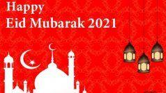 Eid-Ul-Fitr Moon Sighting 2021 in Saudi Arabia: हुआ Confirm, अब इस दिन मनाई जाएगी पूरी दुनिया में ईद