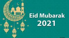 Eid 2021 Kerala Chand Raat: केरल में मंगलवार रात नहीं दिखा चांद, इस दिन मनाई जाएगी ईद
