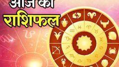 Horoscope Today 12 May 2021 (Aaj Ka Rashifal) आज का राशिफल: तुला राशि वालों को मिलेगी अच्छी खबर, जानें अपनी राशि का हाल
