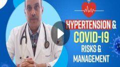 World Hypertension Day 2021: कोरोना काल में हाइपरटेंशन को न लें हल्के में, जानें हर बात