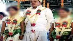 Marriage With Sisters: इस शख्स की घिनौनी हरकत, दो सगी बहनों के साथ कर ली शादी, फिर...