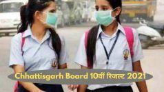 Chhattisgarh Board CGBSE 10th Result 2021: छत्तीसगढ़ बोर्ड आज इस समय जारी करेगा 10वीं का रिजल्ट! ये रहा चेक करने का Direct Link