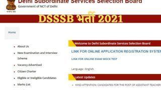 DSSSB Recruitment 2021: DSSSB में इन 7236 विभिन्न पदों पर निकली वैकेंसी, इस दिन से शुरू होगी आवेदन, 50000 से अधिक मिलेगी सैलरी