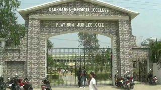 Bihar: दरभंगा मेडिकल कॉलेज में पिछले 24 घंटे में 4 बच्चों की मौत, एक निकला कोरोना संक्रमित
