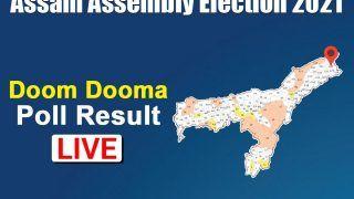 Doom Dooma Election Result 2021: BJP Candidate Rupesh Gowala Wins