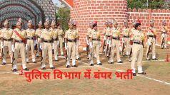 Sarkari Naukri 2021: पुलिस विभाग में कांस्टेबल, सब इंस्पेक्टर के पदों पर निकली बंपर वैकेंसी, 12वीं पास जल्द करें आवेदन, मिलेगी अच्छी सैलरी