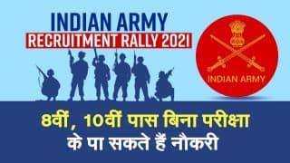 Indian Army Recruitment Rally 2021: 8वीं, 10वीं पास बिना परीक्षा के पा सकते हैं नौकरी | Video Guide
