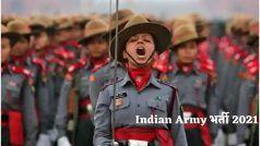 Indian Army Recruitment 2021: भारतीय सेना में ऑफिसर बनने का गोल्डन चांस, आवेदन करने की कल है अंतिम डेट, जल्द करें अप्लाई