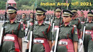 Indian Army Recruitment 2021: भारतीय सेना में ऑफिसर बनने का गोल्डन चांस, बिना परीक्षा होगा सेलेक्शन, 2.5 लाख होगी सैलरी