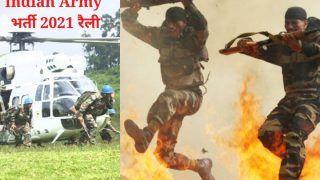 Indian Army Recruitment 2021 Rally: 8वीं, 10वीं पास के लिए भारतीय सेना में शामिल होने का सुनहरा मौका, जल्द करें आवेदन