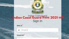 Indian Coast Guard Result 2021 Declared: इंडियन कोस्ट गार्ड ने जारी किया नाविक, यन्त्रिक का रिजल्ट, इस Direct Link से करें चेक