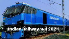 Indian Railway Recruitment 2021: 8वीं, 10वीं के लिए भारतीय रेलवे में बिना परीक्षा के मिल सकती है नौकरी, जल्द करें आवेदन, होगी अच्छी सैलरी