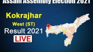 Kokrajhar West Assembly Election Result: BPF's Rabiram Narzary Wins from the Seat