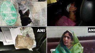 Rajasthan: रात में बीजेपी सांसद रंजीता कोली की कार पर बदमाशों ने किया हमला, भय से हुईं बेहोश