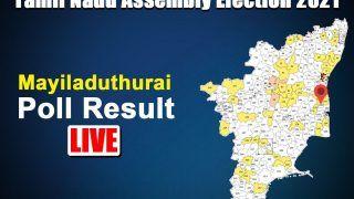 Mayiladuthurai Election Result 2021: Congress Leader S Rajakumar Leads
