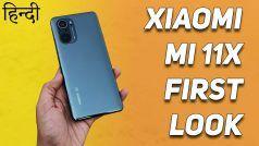 Xiaomi Mi 11X का रिव्यू: वीडियो में जानें डिजाइन और फीचर्स के मामले में कैसा है ये स्मार्टफोन?