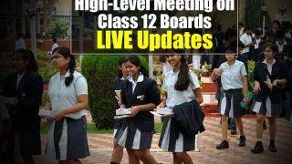 CBSE 12th Board Exam 2021 Latest Update: केंद्र सरकार ने कही ये बड़ी बात, जानिए क्या है ताजा अपडेट