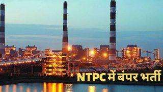NTPC Recruitment 2021: NTPC में इन विभिन्न पदों पर आवेदन करने की आज है आखिरी डेट, बिना परीक्षा होगा सेलेक्शन, 1.4 लाख होगी सैलरी