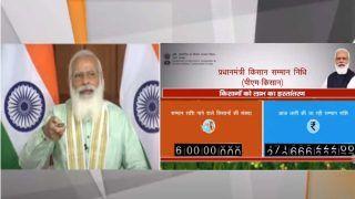 PM Kisan Samman Nidhi: प्रधानमंत्री मोदी ने भेजे PM किसान सम्मान निधि की किस्त, ऐसे करें चेक