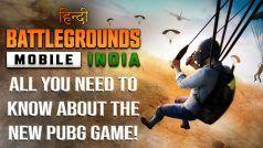 PUBG Mobile INDIA की हो रही वापसी- वीडियो में जानें इसके बारे में सबकुछ