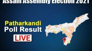Patharkandi Assam Election Result: BJP's Krishnendu Paul Retains Seat For Second Term