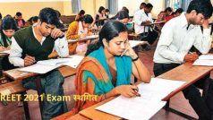 REET 2021 Exam Postponed: राजस्थान सरकार ने स्थगित की REET 2021 परीक्षा, शिक्षा मंत्री ने इसको लेकर कही ये बात