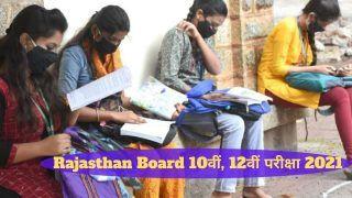 Rajasthan Board RBSE 10th, 12th Exam 2021: राजस्थान में भी रद्द हुई 10वीं और 12वीं की बोर्ड परीक्षा, जानें मूल्यांकन पर शिक्षा मंत्री ने क्या कहा...