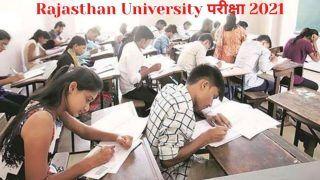 Rajasthan University Exam 2021: राजस्थान के विश्वविद्यालयों में परीक्षा आयोजित होगी या नहीं! शिक्षा मंत्री ने दी ये लेटेस्ट जानकारी
