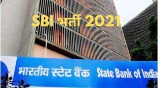 SBI Recruitment 2021: 12वीं पास के लिए SBI में इन पदों पर आवेदन करने की आज है अंतिम डेट, इस Direct Link से जल्द करें अप्लाई
