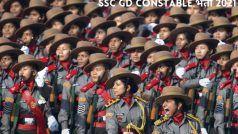SSC GD Constable Recruitment 2021: SSC ने जारी किया SSC GD Constable से संबंधित ये लेटेस्ट नोटिस, जानें तमाम डिटेल