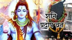Shani Pradosh Vrat 2021: 8 मई को है शनि प्रदोष व्रत, सुख-शांति-समृद्धि के लिए भगवान शिव की करें अराधना