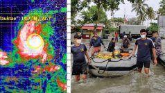 Cyclone Tauktae: चक्रवाती तूफान तौकते और मजबूत हुआ, महाराष्ट्र में तेज बारिश का अलर्ट, गुजरात की ओर बढ़ रहा