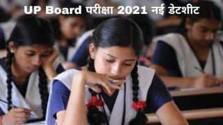 UP Board Exam 2021 New Date Sheet: यूपी बोर्ड परीक्षा की नई डेटशीट इस दिन जारी होने की है संभावना, जानें इससे संबंधित तमाम डिटेल