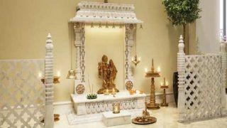 Vastu Shastra Tips: घर के मंदिर में इस तरह लगाएं भगवान की मूर्ति, मिलेगा ये फायदा