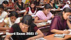 Board Exam 2021 Date: इस राज्य में कक्षा 12वीं की बोर्ड परीक्षा होगी या नहीं! अभी भी बना हुआ है सस्पेंस, जानें ये लेटेस्ट जानकारी