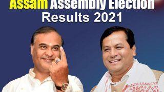 Assam Election Result 2021: Check Full List of Winners Here