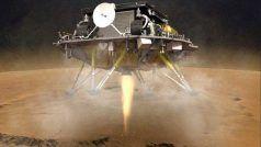 China का पहला रोवर मंगल ग्रह पर उतरा, अमेरिका के बाद दूसरा देश बना
