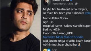 YouTuber Rahul Vohra's Last Post: Treatment Acha Mil Jata To Mai Bhi Bach Jata...