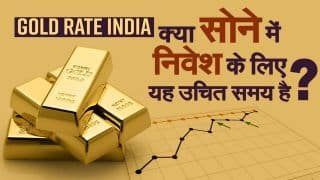 Gold Rate India: क्या सोने में निवेश के लिए यह उचित समय है? | Video में जानिए