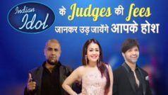 Indian Idol 12: Neha Kakkar, हिमेश रेशमिया और विशाल डडलानी एक एपिसोड के लेते हैं इतनी फीस
